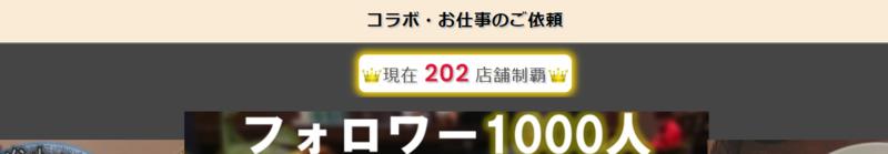 f:id:ken_chan_bike:20210302213335p:plain