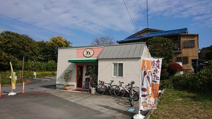 f:id:ken_chan_bike:20201115152822j:plain