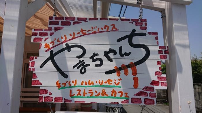 f:id:ken_chan_bike:20210510180730j:plain