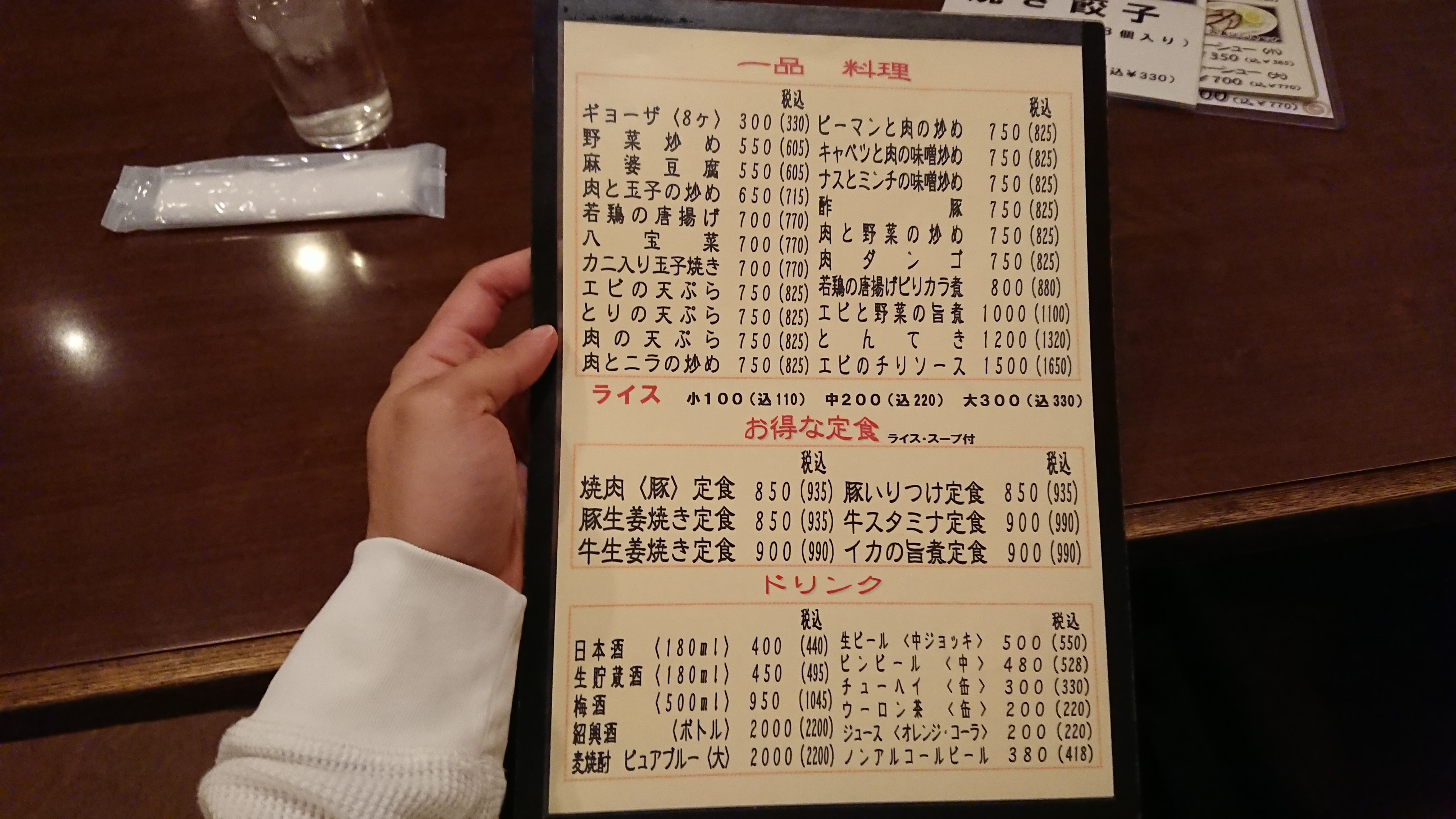 f:id:ken_chan_bike:20210422223920j:plain